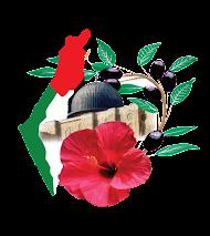 Aman Palestin