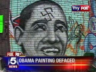 The Defacing of an American President.