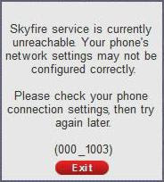 Skyfire Symbian mobile web browser