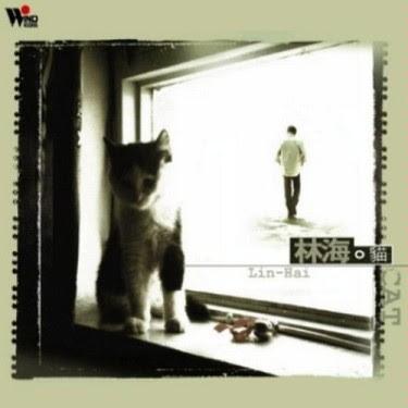 LIN HAI - CAT