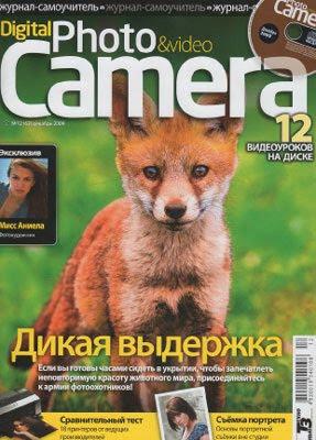 Digital Photo & Video Camera №12 (декабрь 2009)