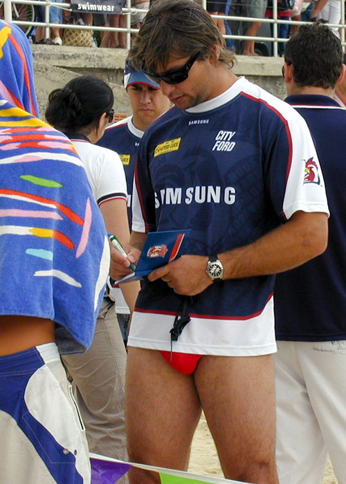 Rugby Player Crotch Bulge