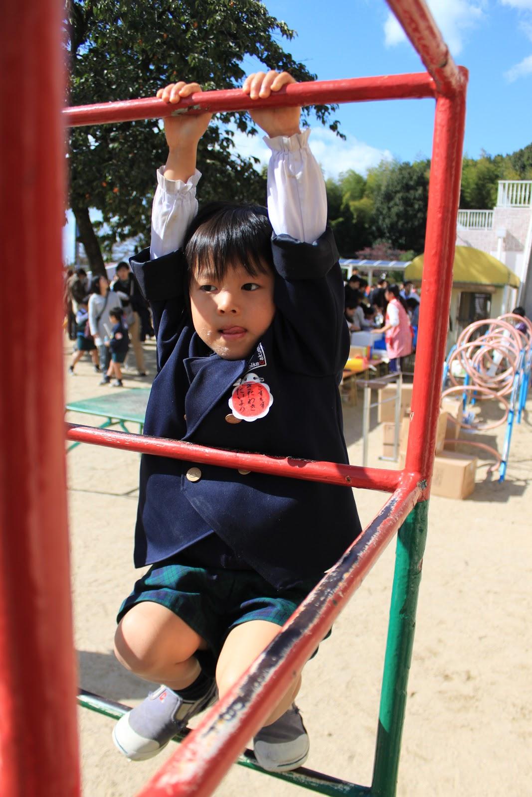 tones of japan japanese kindergarten. Black Bedroom Furniture Sets. Home Design Ideas