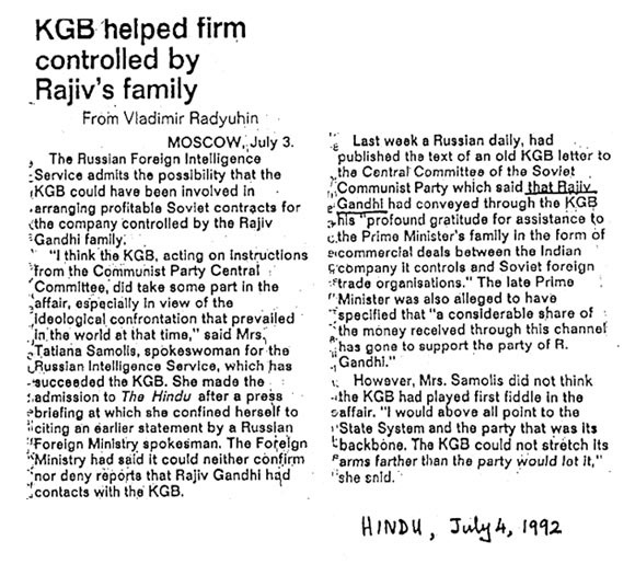 the kgb essay example