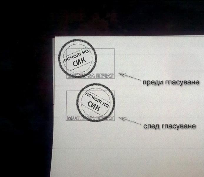 [SIK_2.jpg]