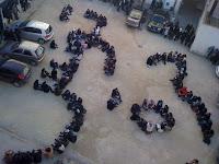 احداث تونس