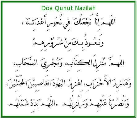Ensiklopedia Muslim (موسوعة المسلم): Qunut Nazilah