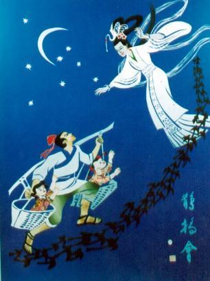 Am I Real & What Do I Feel: The Maiden's Festival 七夕情人节