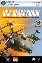 DCS BLACK SHARK