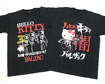 Balzac x Hello Kitty t-shirt