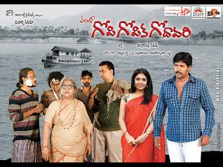 Gopi Gopika Godavari(2009) wallpaper[ilovemediafire.blogspot.com]
