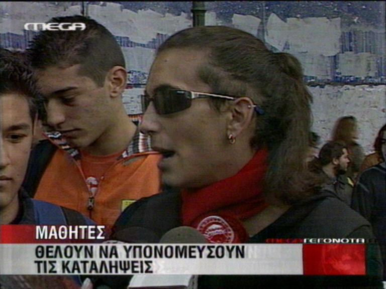 [Image1103-2010(TV3).jpg]