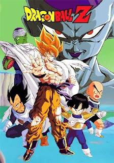Dragon Ball Z: Arena Battle (PC)