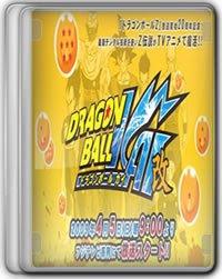 Baixar   Dragon Ball Kai Episódio.05   Mkv