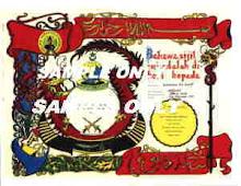 Cikgu Sulaiman's black belt certification 1990