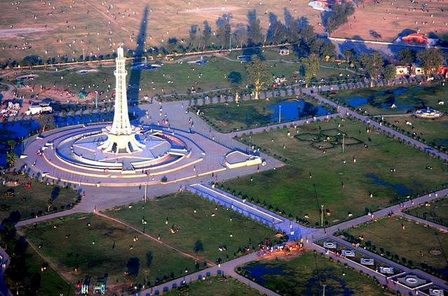 The Pakistan Resolution 1940 Quaid E Azam Mohammad Ali Jinnah