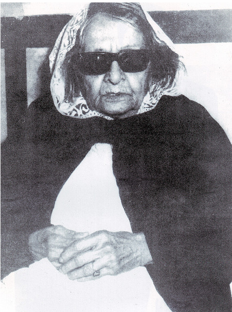 Quaid-e-Azam's sister - Shirin