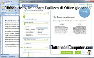 ribbon hero imparare office 2007 2010 giocando