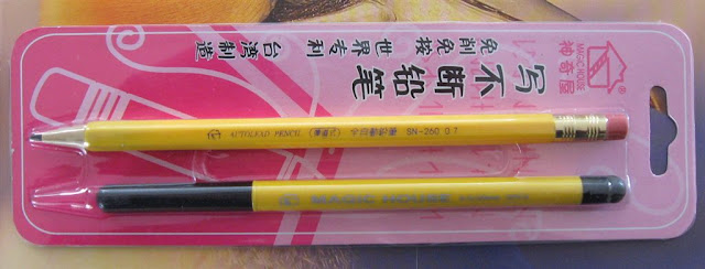 magic house autolead pencil sn-260