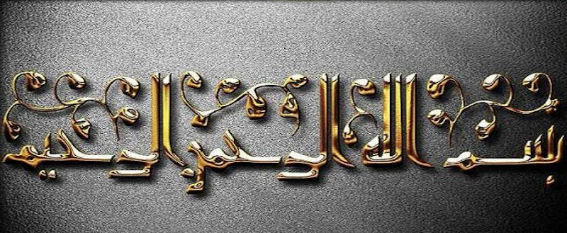 ..bicara kita bicara hamba..tak pernah lupa pada Khaliqnya..