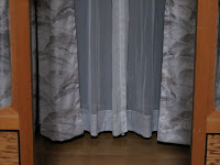 イイ匂いのカーテン