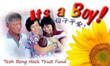 Beng Hock's baby boy born