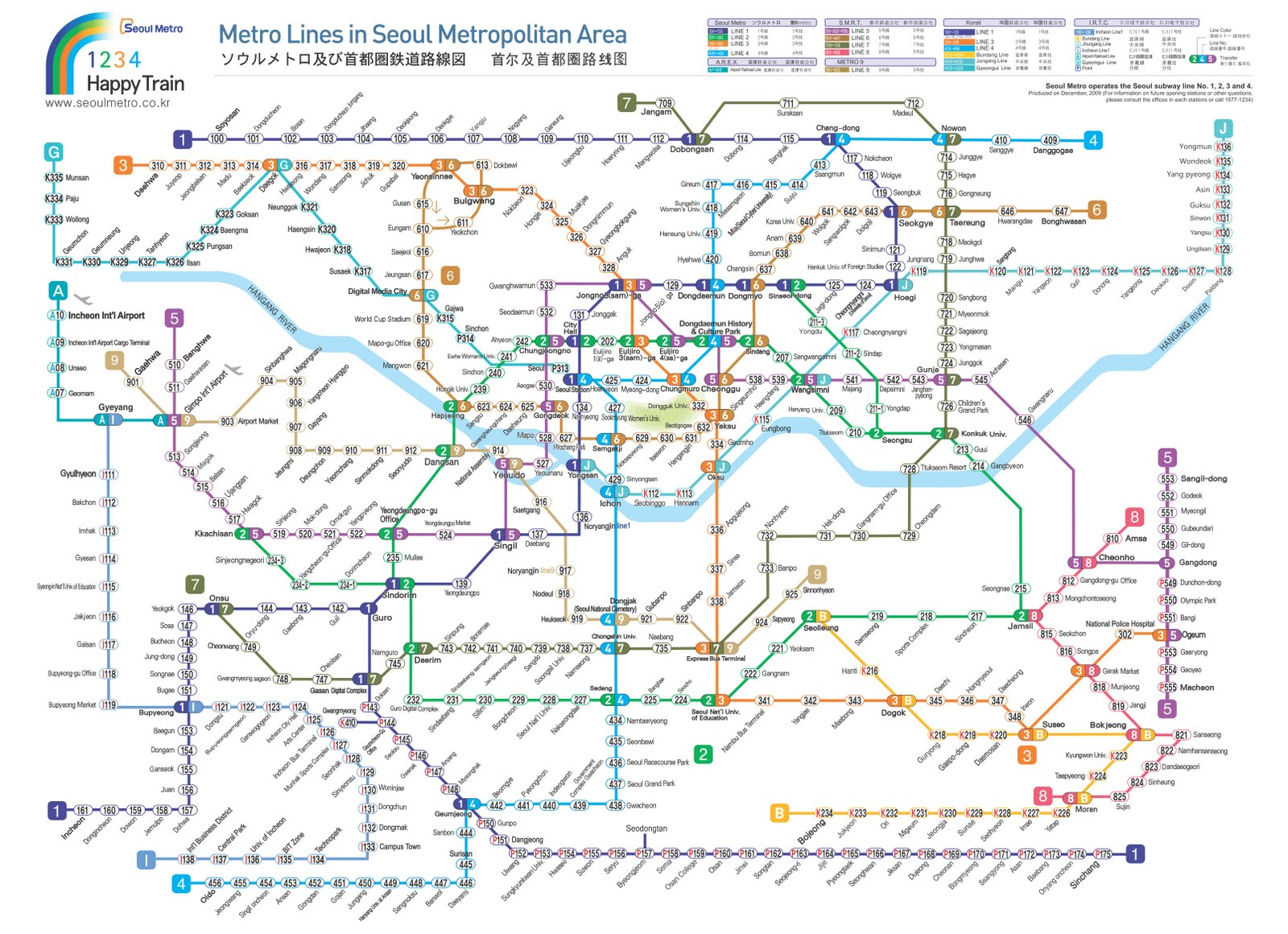Core Alpha Travel Korea Subway Map In Seoul