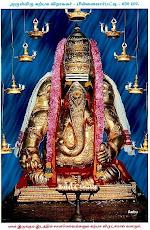 Pillaarpatti Ganesar