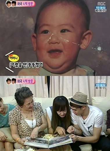 from Marco nichkhun and victoria are really dating