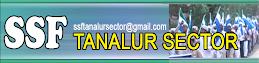 SSF TANALUR