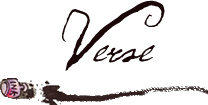 Verse image