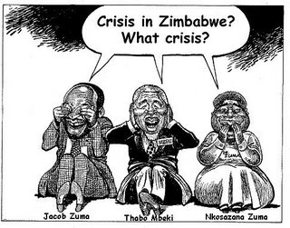 THE ZIM DIGEST:(8)
