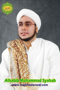 Al Imam Al Habib Abdullah Bin Alawi Al Haddad