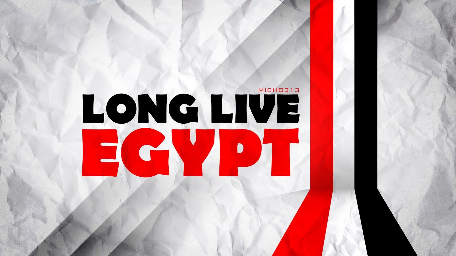 http://2.bp.blogspot.com/_AxB24Csaycc/TVGLRkbF1UI/AAAAAAAAAIU/DijqUAiIb90/s1600/Egypt+wall+paper+copy.jpg