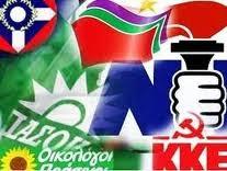 Τα αποτελέσματα θέλουν υπομονή στις εκλογές της 7ης Νοεμβρίου