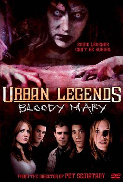 Leyenda Urbana 3: La maldición de Mary (2005)
