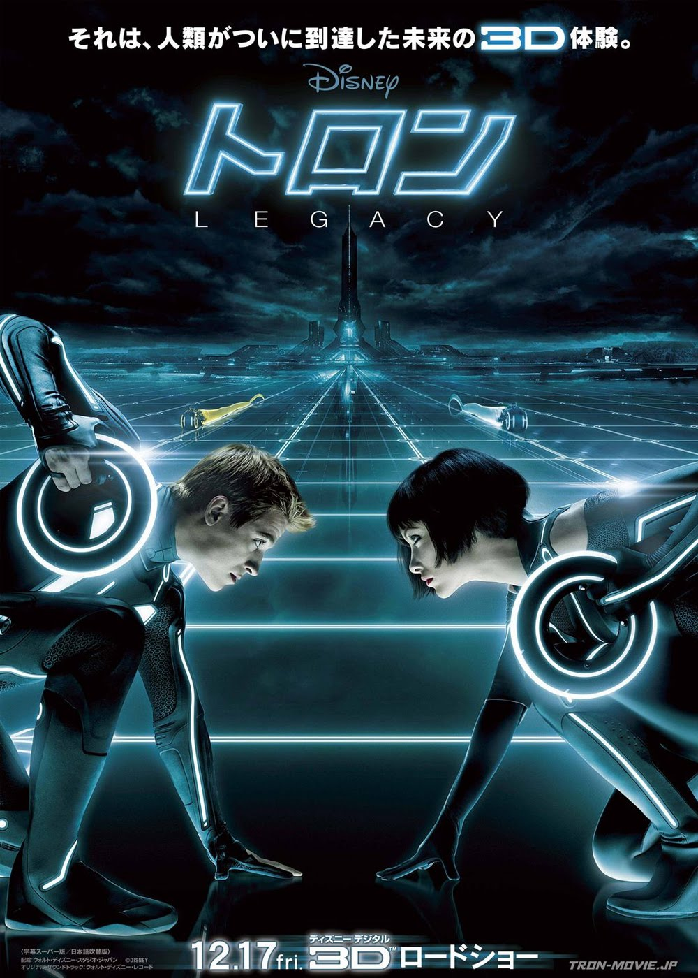 Tron+legacy+light+cycle+
