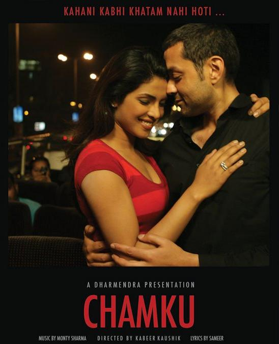 chamku_movie_poster.jpg