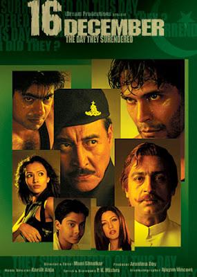 http://2.bp.blogspot.com/_B05JwwXzC9M/SneVTKTUndI/AAAAAAAAEwI/MvPM8yBPcpg/s400/16+december+poster.jpg