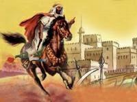 """النسر الكبير """" محمد الفاتح """""""