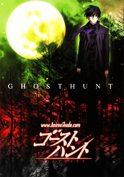 Ghost Hunt (Cover) AS-Ghost-Hunt