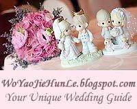 Your Unique Wedding Guide - WoYaoJieHunLe.blogspot.com