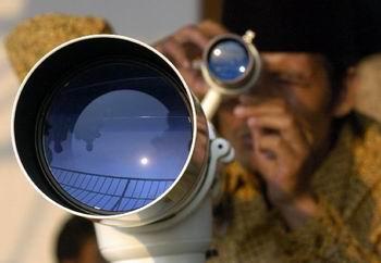Tarikh Dan Lokasi Lihat Anak Bulan Syawal 2012