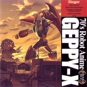 Les jeux exclu. Jap. en images (si possible) Geppyx