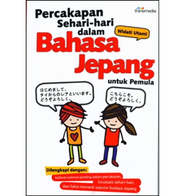 Belajar Bahasa Jerman Dan Bahasa Jepang [PDF]