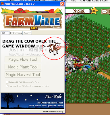 Facebook FarmVille 自動收割 翻土 播種外掛 | Just in 風狂