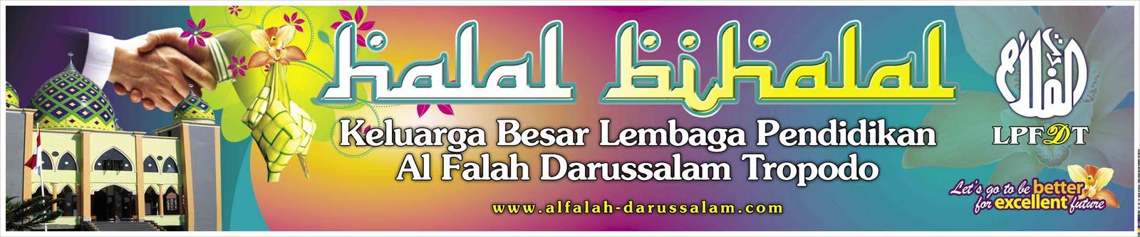 Spanduk Halal Bihalal Keluarga Besar Lembaga Pendidikan Al Falah Image