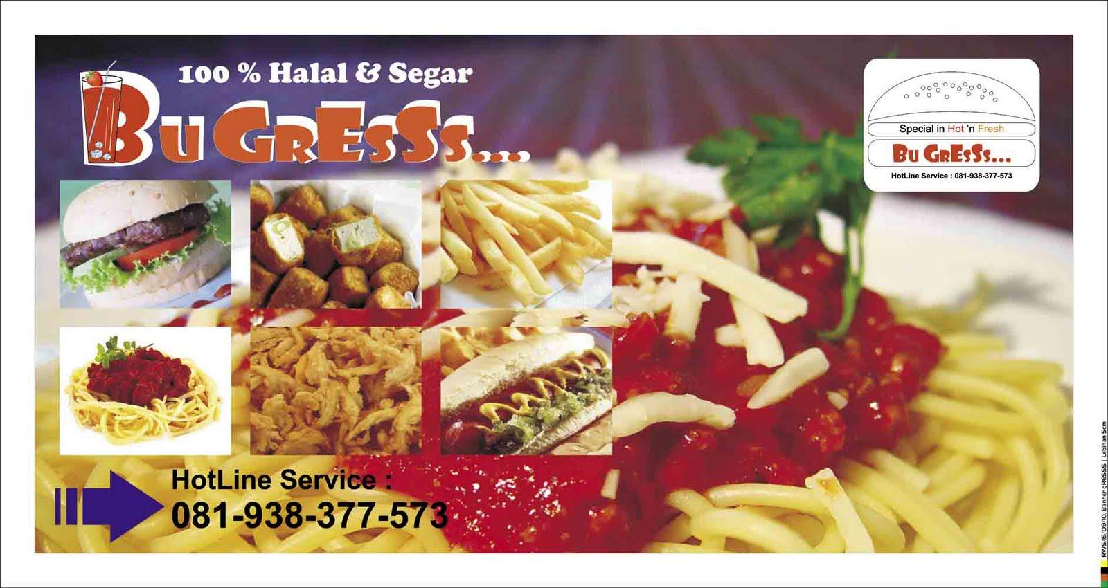backdrop halal bihalal to download backdrop halal bihalal just right ...