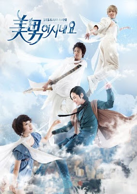 Dramas vu par kitt You%27re+Beautiful+Korean+Drama