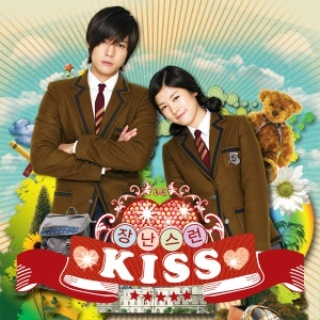 Playful Kiss OST | Mischievous Kiss Kdrama Soundtrack